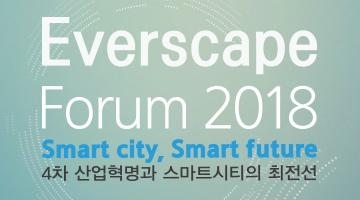 Everscape Forum 2018